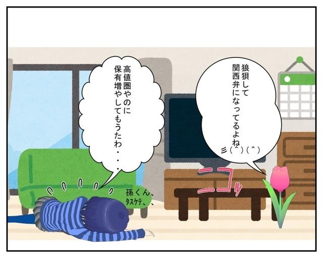 .2019.11.4 - コピー_001.jpg