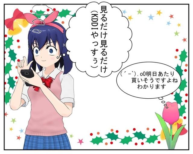 2017.12.19コミック 1_001.jpg