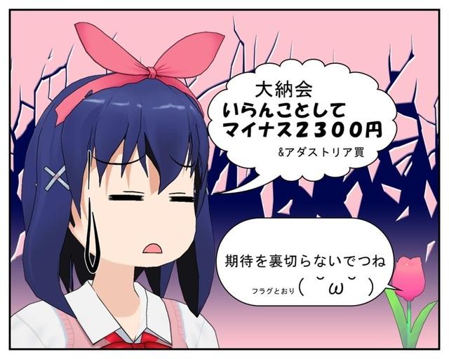 2017.12.29_001.jpg