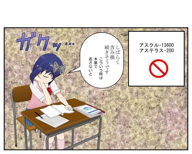 2017.5.31コミック 1_001.jpg