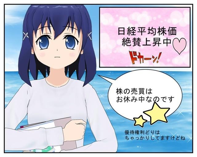 2017.6.28コミック 1_001.jpg