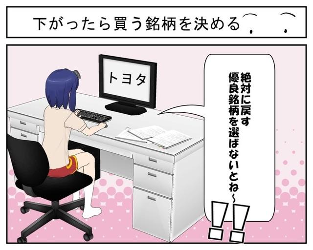 2017.8.11-3_001.jpg
