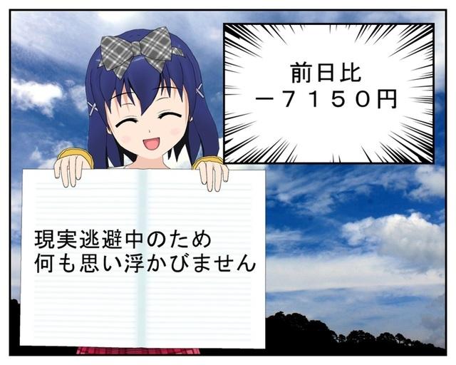 2017.8.21コミック 1_001.jpg