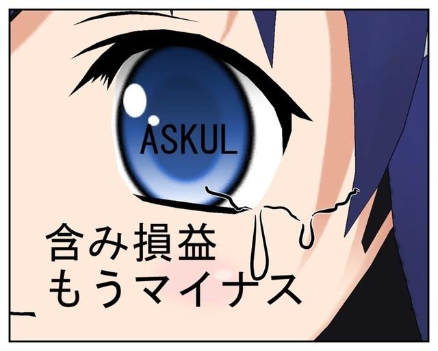 2017.8.22コミック 1_001.jpg