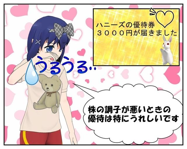 2017.8.23コミック 1_001.jpg