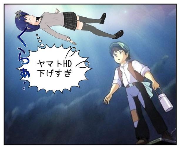 2017.9.29コミック 1_001.jpg