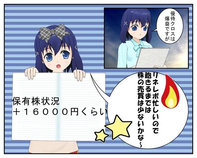 2017.9.2コミック 1_001.jpg