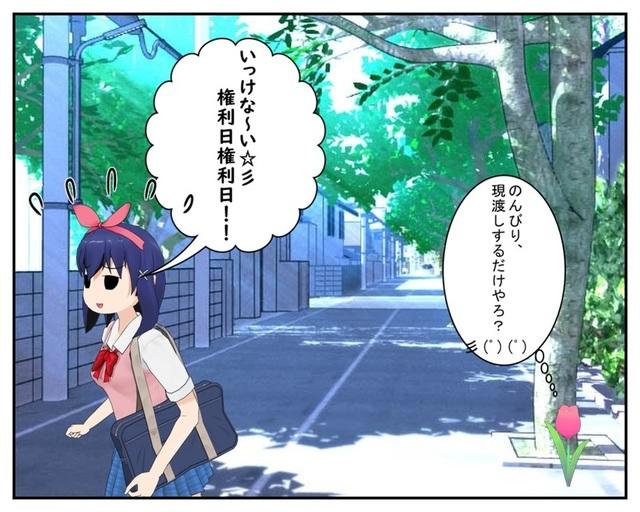 2019.1.24遅刻チック - コピー_001.jpg