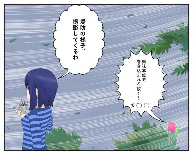 2019.10.14- コピー_001.jpg