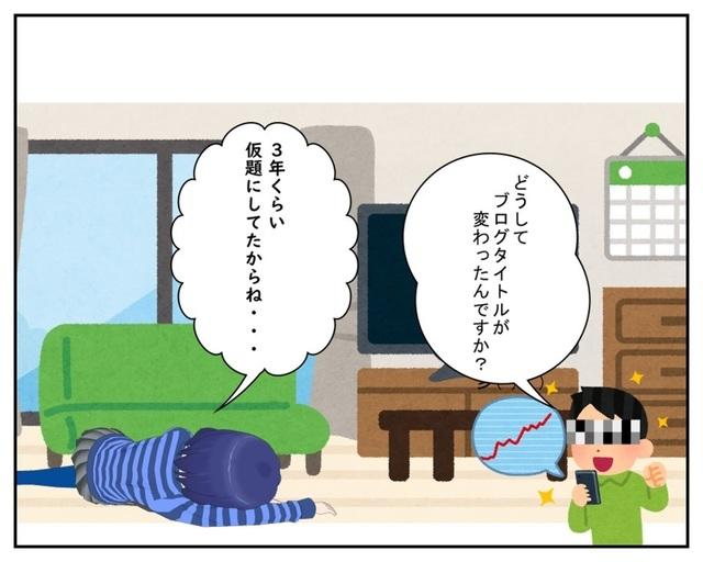2019.10.19- コピー - コピー_001.jpg