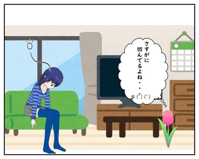 2019.5.26_001.jpg