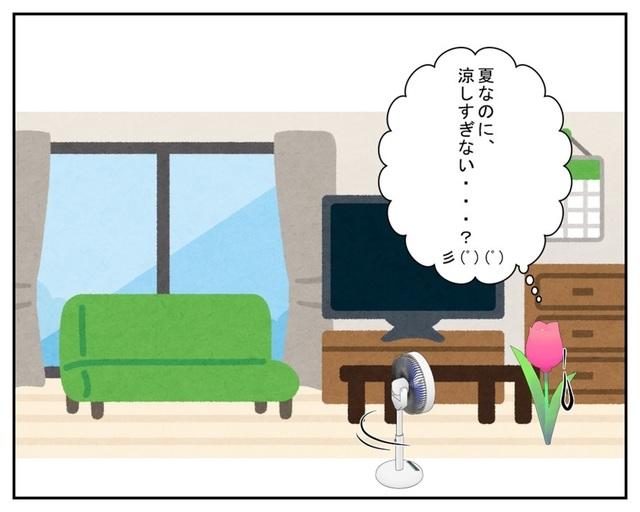 2019.7.14_001.jpg