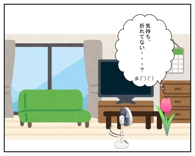 2019.7.21 - コピー_001.jpg