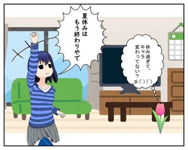 2019.9.16コミック 1_001.jpg