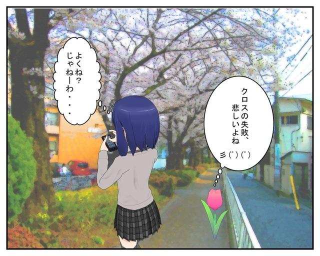2020.3.29 - コピー_001.jpg