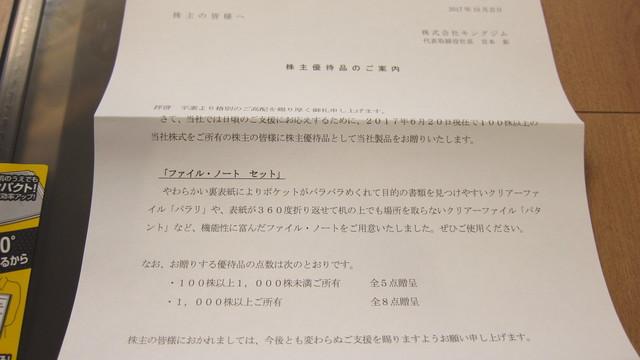 IMG_2983.JPG